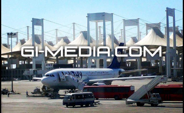 Arab Saudi Melarang Pesawat Dari Indonesia Mendarat Di Bandaranya |