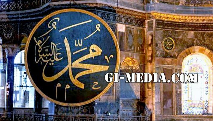 Cara Yang Di Ajarkan Rasullulah Dalam Merayakan Idul Fitri   