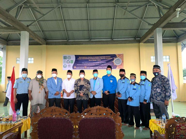 DPD BKPRMI Kota Tebingtinggi Gelar Musda Ke VI Di Masjid Amaliah
